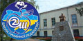 Конотопська спеціалізована школа II-III ступенів №2 Конотопської міської ради
